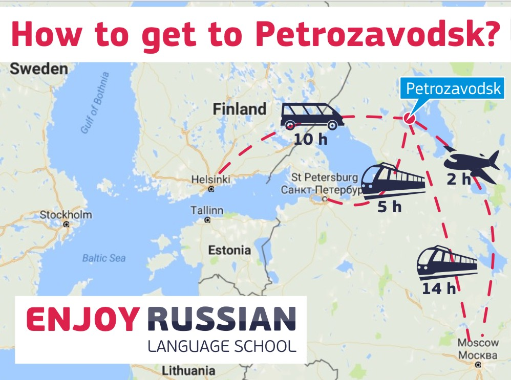How to get to Petrozavodsk