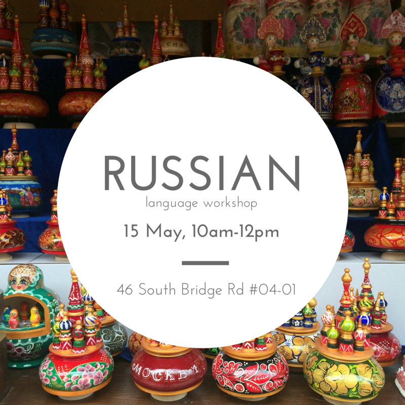 Russian for travellers workshop