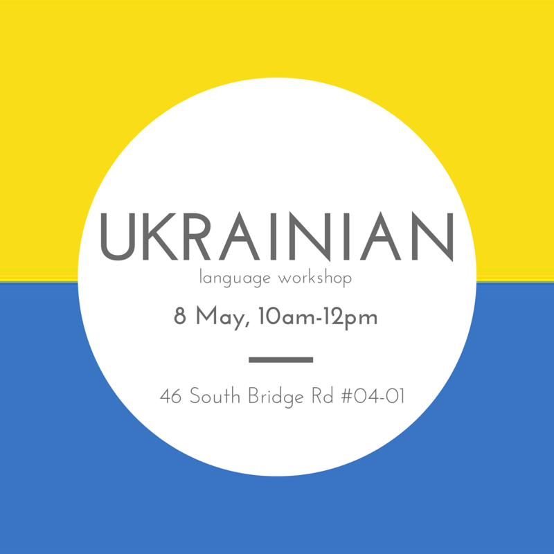 Ukrainian language workshop